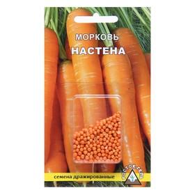 "Семена Морковь ""Настена"", драже, 300 шт"