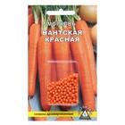 """Семена Морковь """"Нантская красная"""", драже"""