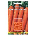 "Семена Морковь ""Амстердамка"", драже"