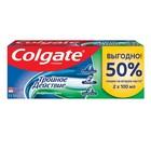Зубная паста Colgate «Тройное действие. Натуральная мята», 2 шт. по 100 мл