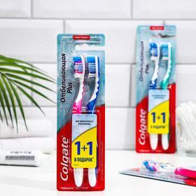 Зубная щётка Colgate Plus, отбеливающая, жёсткая, 1+1 шт.