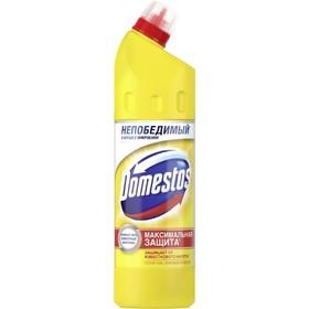Универсальное чистящее средство Domestos «Лимонная свежесть», 750 мл
