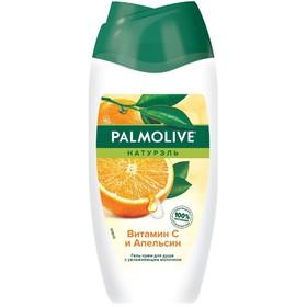 Гель для душа Palmolive «Витамин С и апельсин», 250 мл