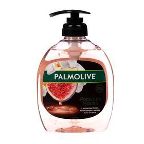 Жидкое мыло Palmolive «Роскошь масел», с экстрактами инжира и белой орхидеи, 300 мл