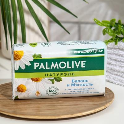 Мыло косметическое Palmolive «Баланс и мягкость», 150 г - Фото 1