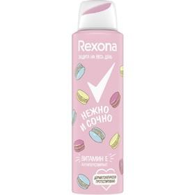 Антиперспирант Rexona «Нежно и сочно», аэрозоль, 150 мл