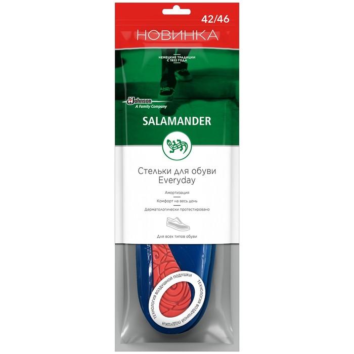 Стельки гелевые для обуви Salamander EveryDay, размер 42-46