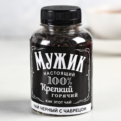 Чай чёрный «Мужик»: с чабрецом, 50 г.