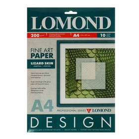 Фотобумага А4 LOMOND, 926041, 200 г/м², глянцевая текстурная «Ящерицы», 10 листов