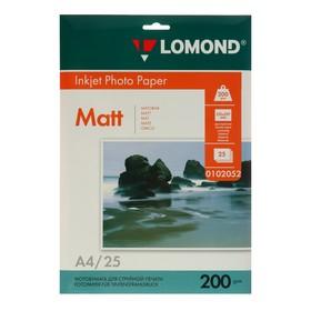 Фотобумага для струйной печати A4 LOMOND, 102052, 200 г/м², 25 листов, двусторонняя, матовая
