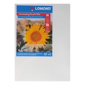Плёнка для ламинирования А4 LOMOND, 60 мкм, глянцевая, 50 листов
