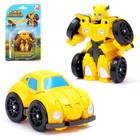 Робот-трансформер «Автобот», мгновенная трансформация
