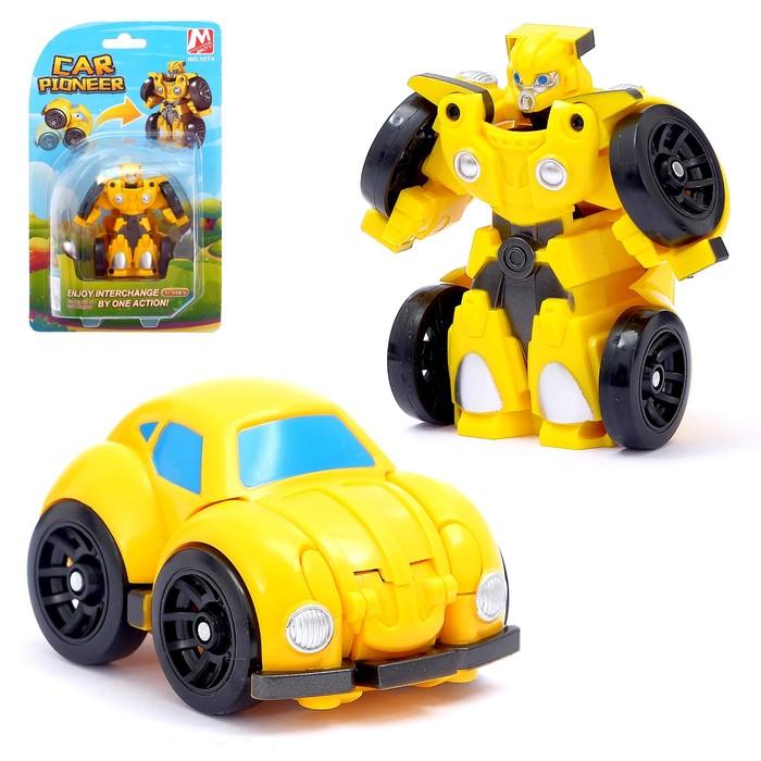 Робот «Автобот», трансформируется, мгновенная трансформация