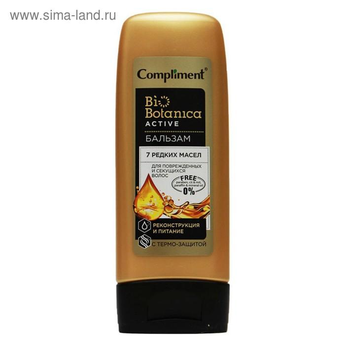 Бальзам для волос Compliment Biobotanica active «Реконструкция и питание», 200 мл