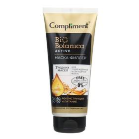 Маска-филлер для волос Compliment Biobotanica active «Реконструкция и питание», 200 мл