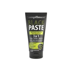 Чёрная паста для умывания 3 в 1 Compliment Black Paste, 165 мл
