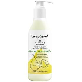 Гель для умывания Compliment Sparkling Pleasure «Грушевый лимонад», освежающий, 200 мл