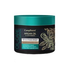Маска для волос Compliment Аrgan Oil & Ceramides, питательная, 300 мл