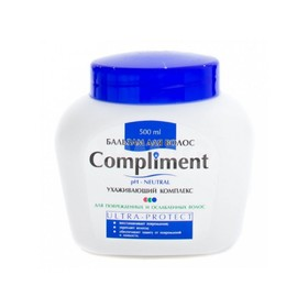 Бальзам для волос Compliment Ultra-Protect, для ослабленных волос, 500 мл