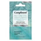 Маска для лица Compliment Age-control, на основе морских минералов и спирулины, саше, 7 мл
