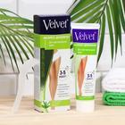 Депилятор-экспресс для тела Velvet, для чувствительной кожи, 100 мл