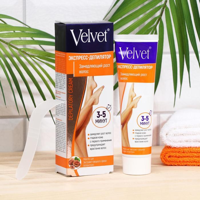 Депилятор-экспресс для тела Velvet, замедляющий рост волос, 100 мл