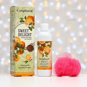 Подарочный набор Compliment Sweet Delight№ 1360: Гель для душа, 250 мл, мочалка