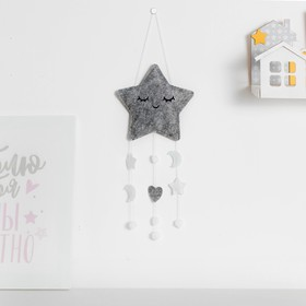 Текстильный подвес Крошка Я 'Звездочка', 36,8*18,6 серый, 100% п/э, фетр Ош
