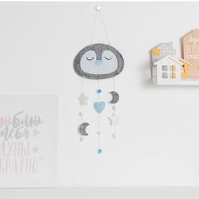 Текстильный подвес Крошка Я 'Пингвин', 41,8*22,7 серый, 100% п/э, фетр Ош