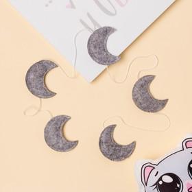 Текстильный подвес Крошка Я 'Луны', 1,5м, 5 элементов, 100% п/э, фетр Ош