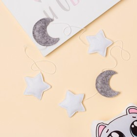 Текстильный подвес Крошка Я 'Звезды и луна', 1,5м, 5 элементов, 100% п/э, фетр Ош