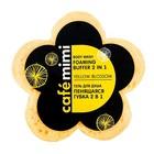 Гель для душа Cafe Mimi «Пенящаяся губка 2 в 1 Yellow Blossom», 60 г