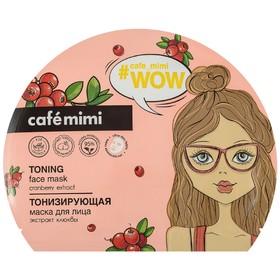 Тканевая маска для лица Cafe Mimi, тонизирующая, с европодвесом, 22 г