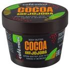 Какао и жожоба