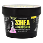 Ши и авокадо