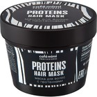 Маска для волос Cafe Mimi, с протеинами, 110 мл
