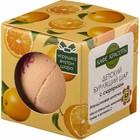 Бурлящий шар для ванн Кафе красоты «Апельсиновая шипучка», с сюрпризом, 120 г