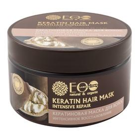 Кератиновая маска для волос Ecolab «Интенсивное восстановление», 250 мл