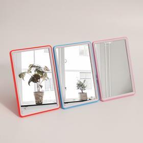 Зеркало настольное, на подставке, зеркальная поверхность 10,5 × 15,5 см, цвет МИКС Ош