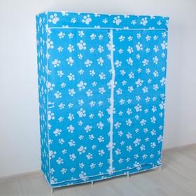 Шкаф для одежды «Лапки», 130×45×170 см, цвет тёмно-синий Ош