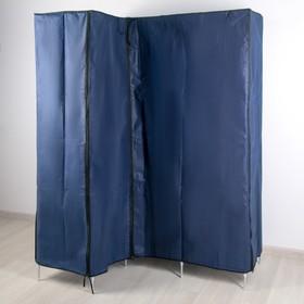 Шкаф для одежды уголовой «Рид», 88×45×173 см, цвет синий Ош