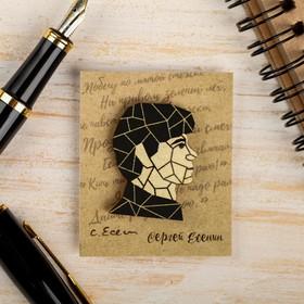 Значок деревянный «Есенин», 5х6 см Ош
