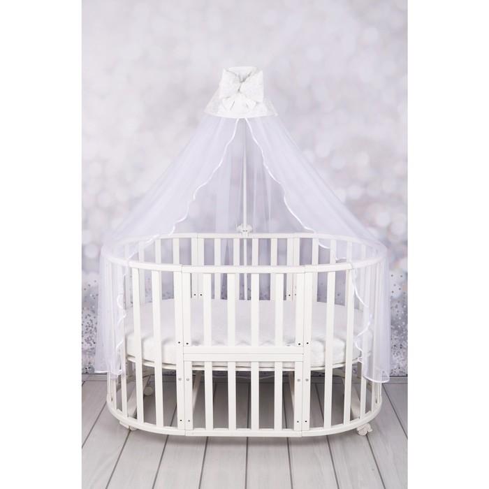 Балдахин для детской кроватки Honey, размер 150 × 300 см, цвет белый