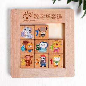 Деревянная игра 'Пятнашки. Животные' 1,5×13,5×14,5 см Ош