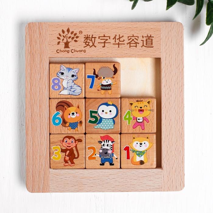 Деревянная игра «Пятнашки. Животные», 1,5×13,5×14,5 см