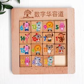 Деревянная игра 'Пятнашки. Животные' 1,5×16,8×17,5 см Ош