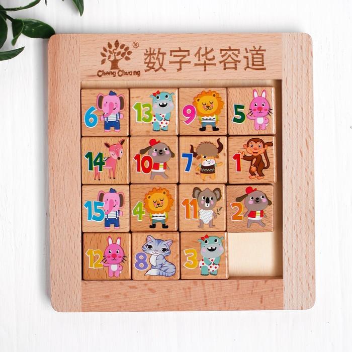 Деревянная игра «Пятнашки. Животные», 1,5×16,8×17,5 см