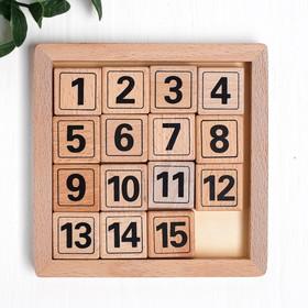 Деревянная игра 'Пятнашки' 1,5×14,5×14,5 см Ош