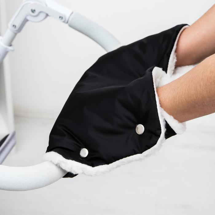 Муфта для рук на санки или коляску меховая, на молнии, цвет черный