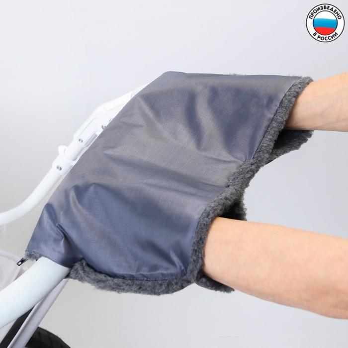 Муфта для рук на санки или коляску меховая, на молнии, цвет серый